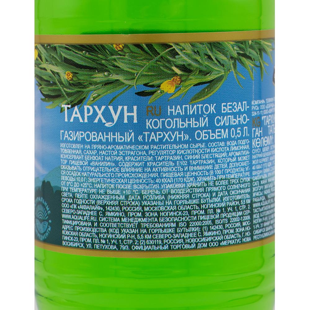 Лимонад, Черноголовка, 0,5 л, в ассортименте