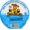 Ядра подсолнечника жареные, Don Semi, с морской солью, 70 г
