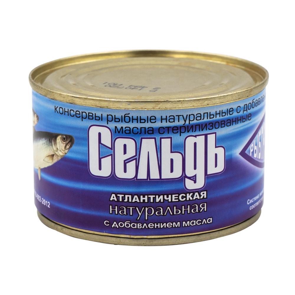 Сельдь атлантическая с добавлением масла, Русский рыбный мир, 230 г