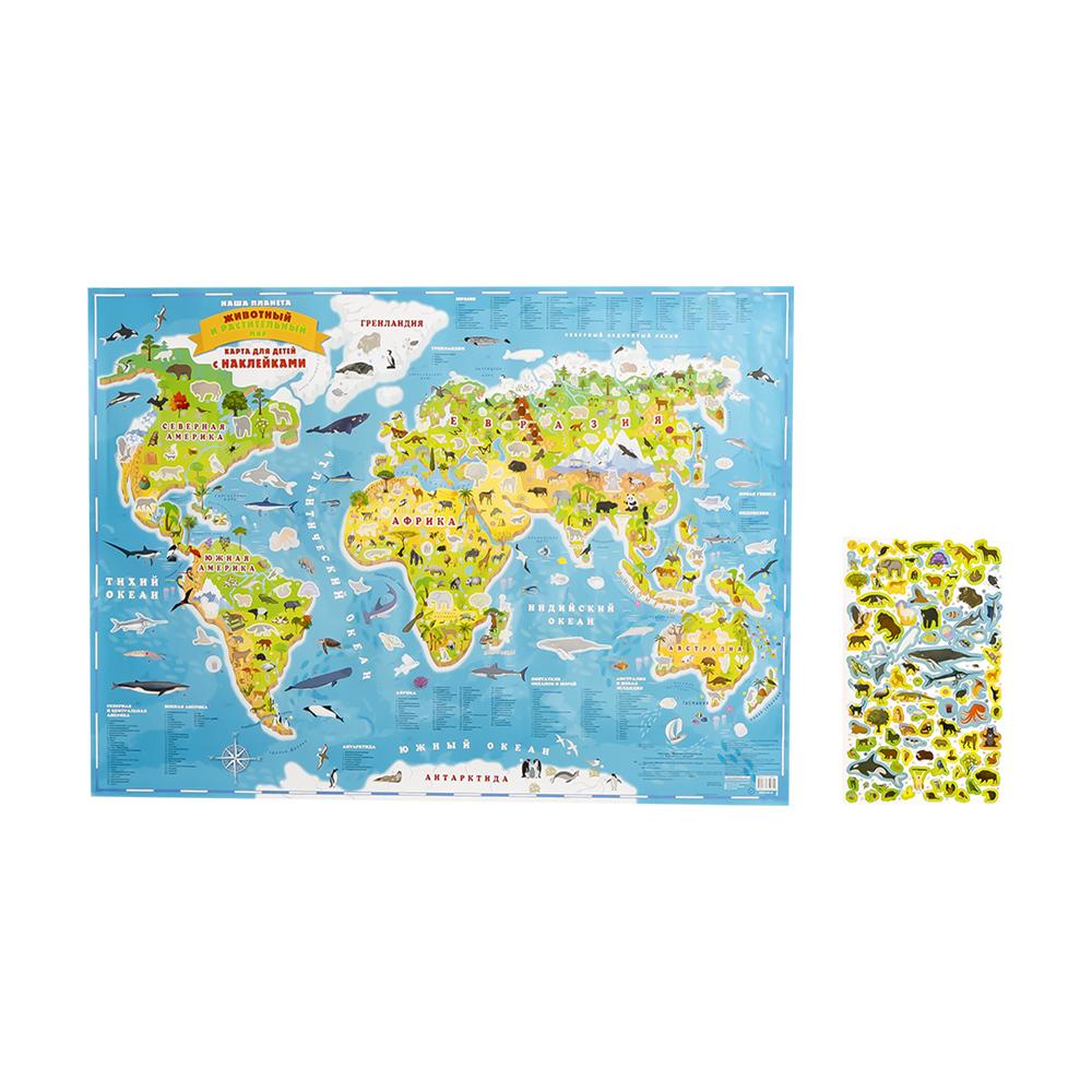 Карта для детей, в ассортименте