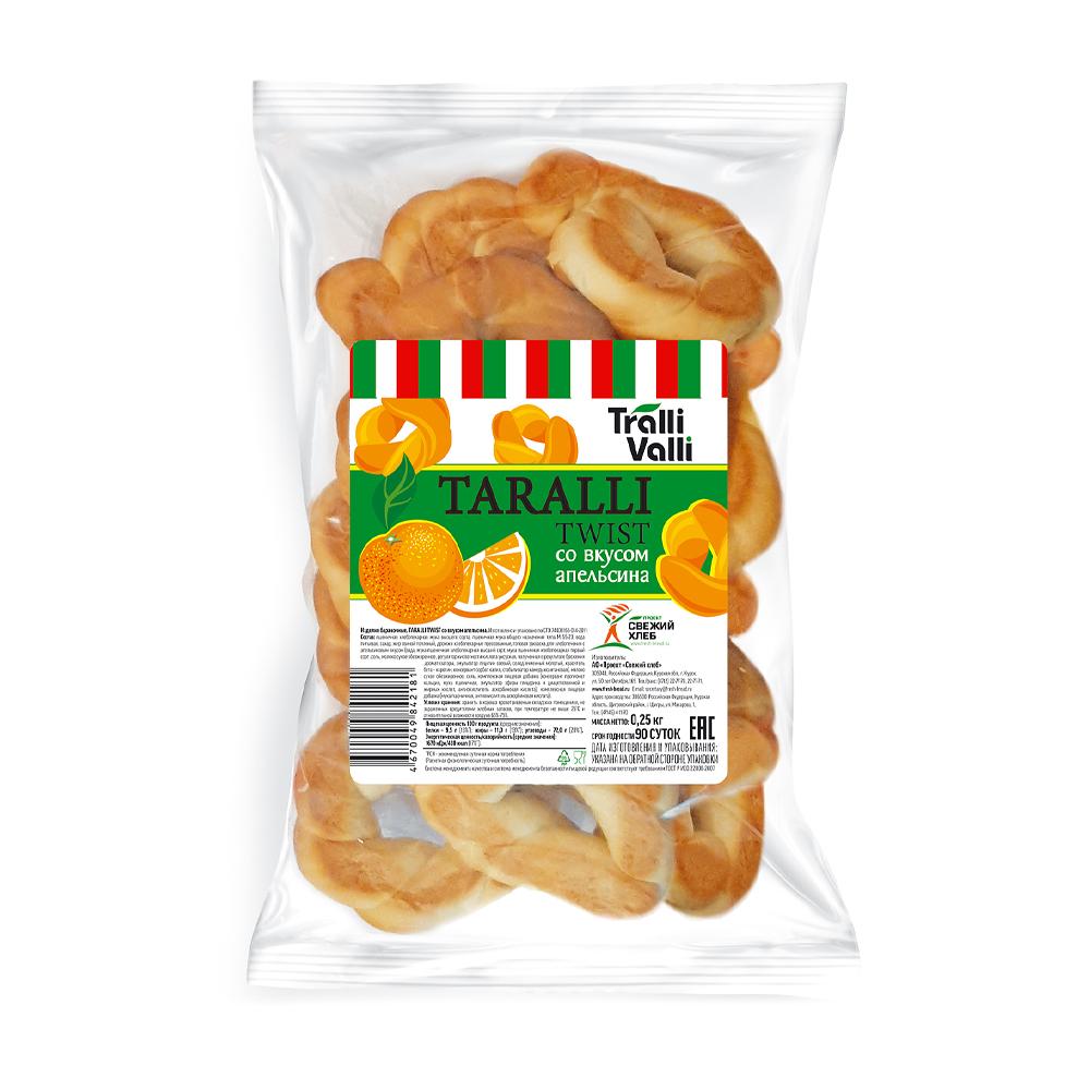 "Баранки ""Taralli Twist"" со вкусом апельсина, Tralli Valli, 250 г"