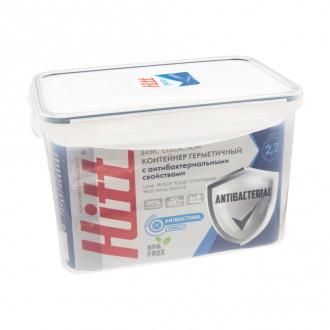 Контейнер прямоугольный, HITT, с антибактериальными свойствами, 2,2 л, ЛК: 5023802: купить в Москве и РФ, цена, фото, характеристики
