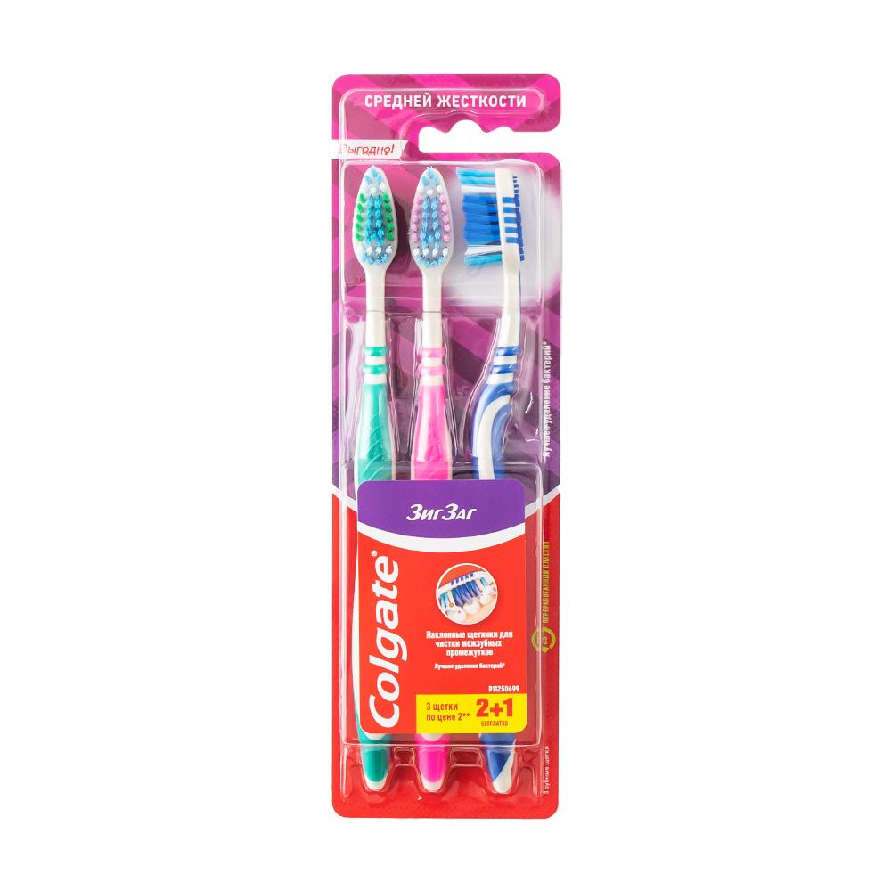 """Зубная щётка """"Зиг-Заг"""", Colgate, 2+1 шт., в ассортименте"""