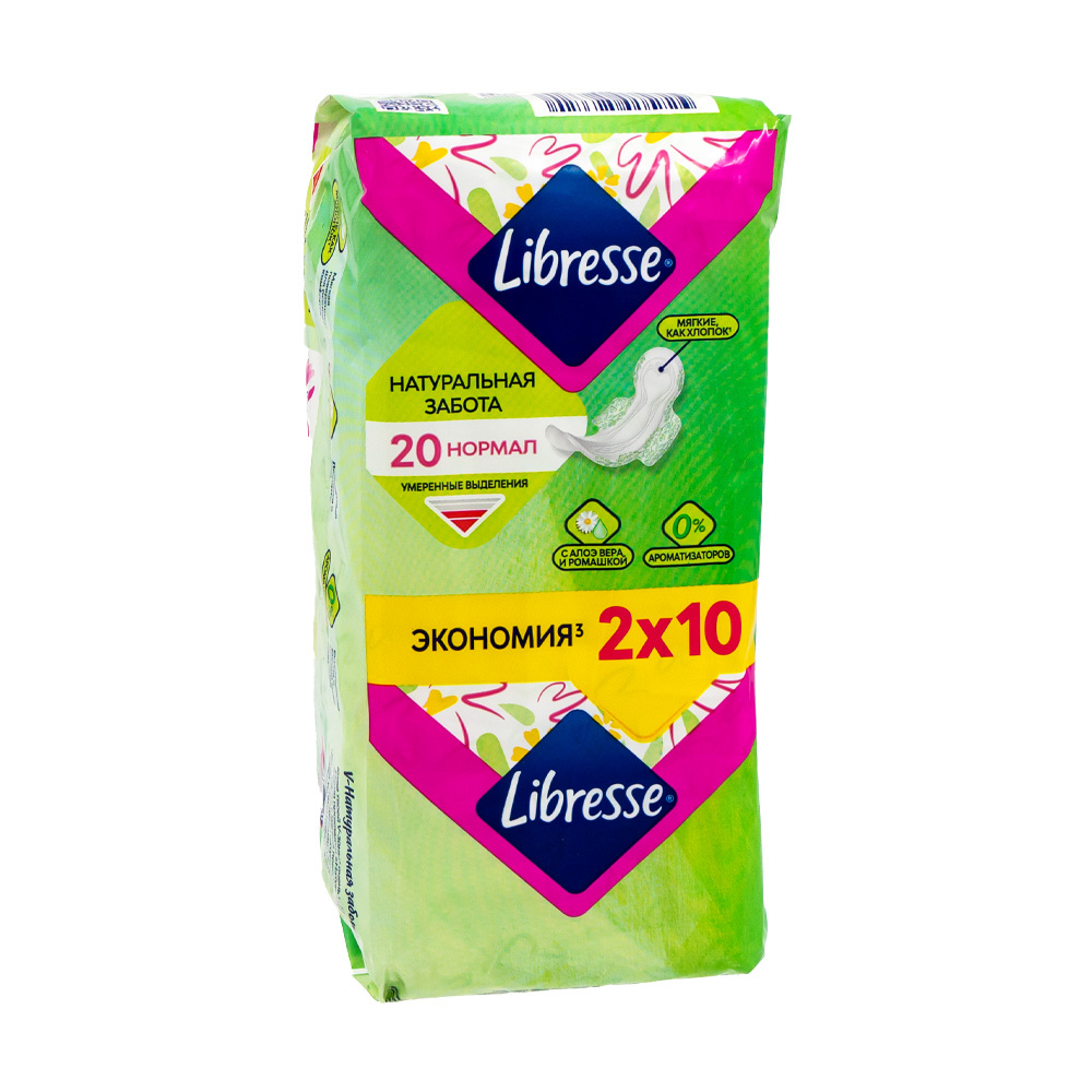 Прокладки, Libresse Normal, 20 шт.