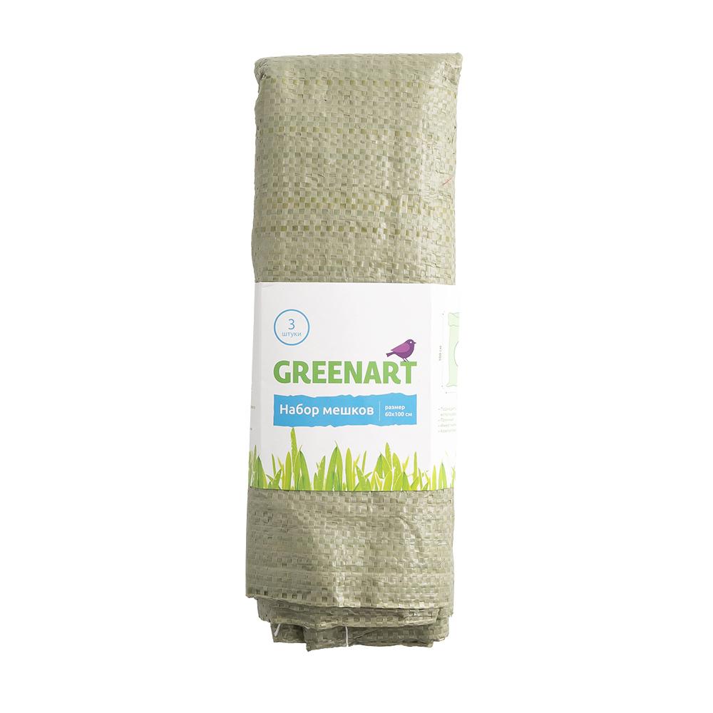 Набор мешков, Greenart