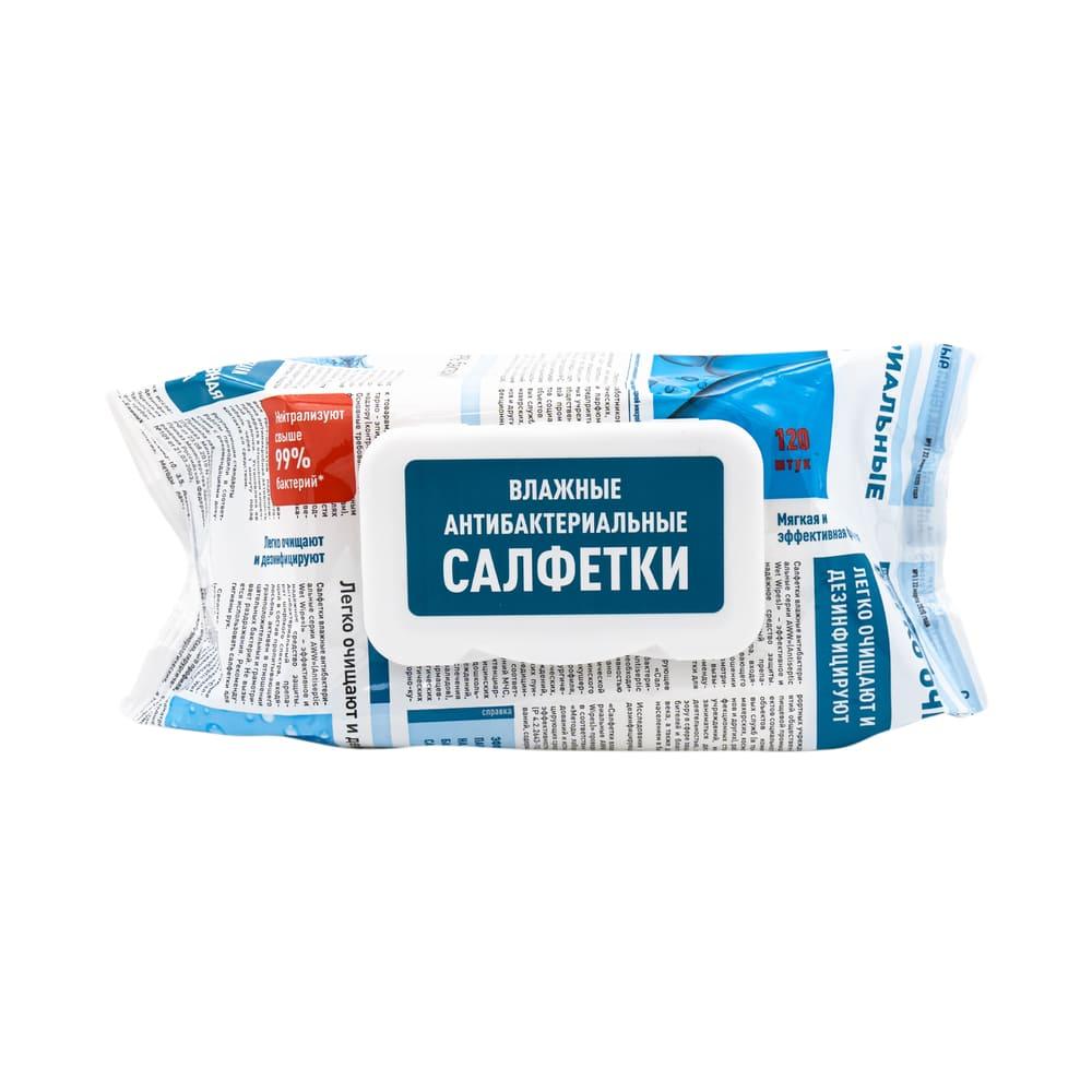 Влажные салфетки антибактериальные, 120 шт