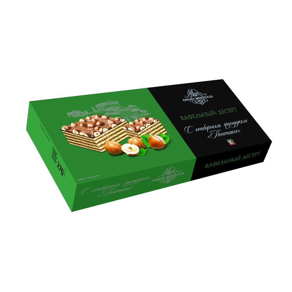 """Вафельный десерт """"Понтикос"""" с отборным фундуком, 270 г"""