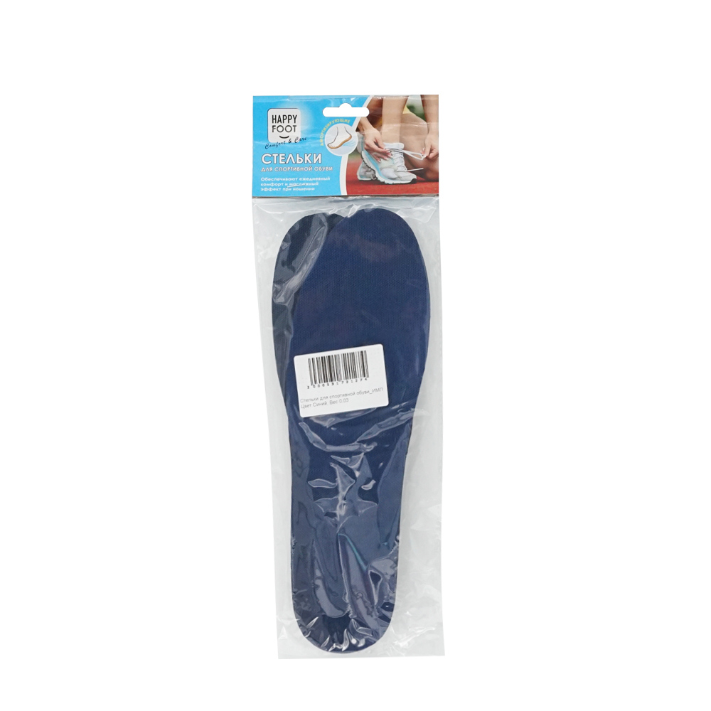 Стельки для спортивной обуви, Happy Foot, 1 пара