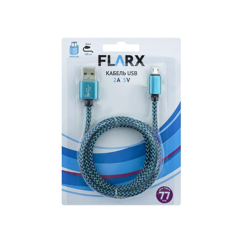 Кабель 2A 5V USB FLARX, 100см