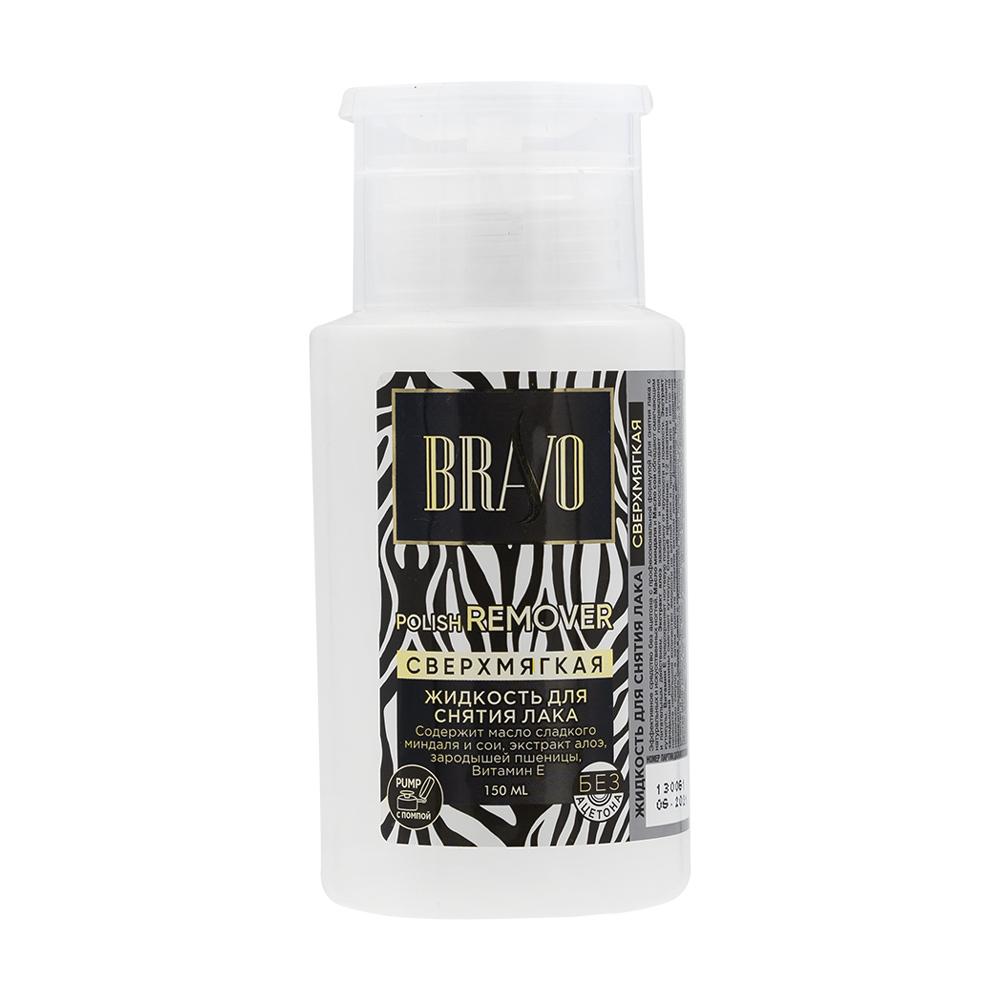 Жидкость для снятия лака, Bravo, 150 мл