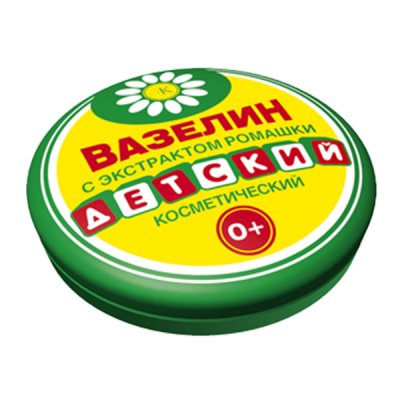Вазелин косметический, 10 г