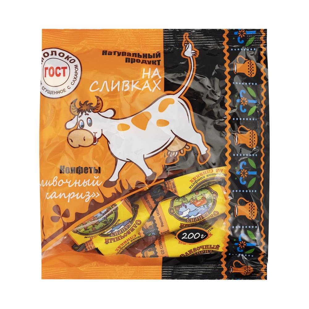 Конфеты молочные «Сливочный каприз», 200 г