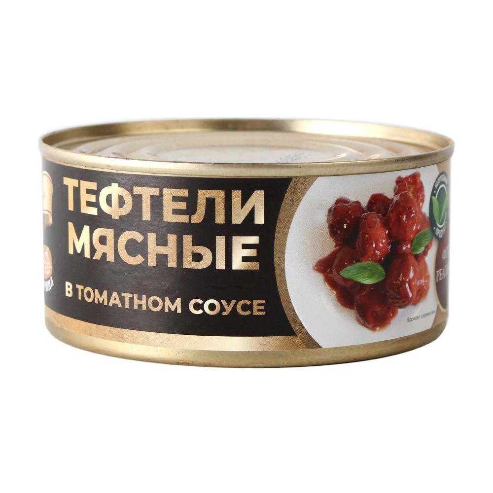"""Консервы """"Тефтели мясные в томатном соусе"""", 300 г"""