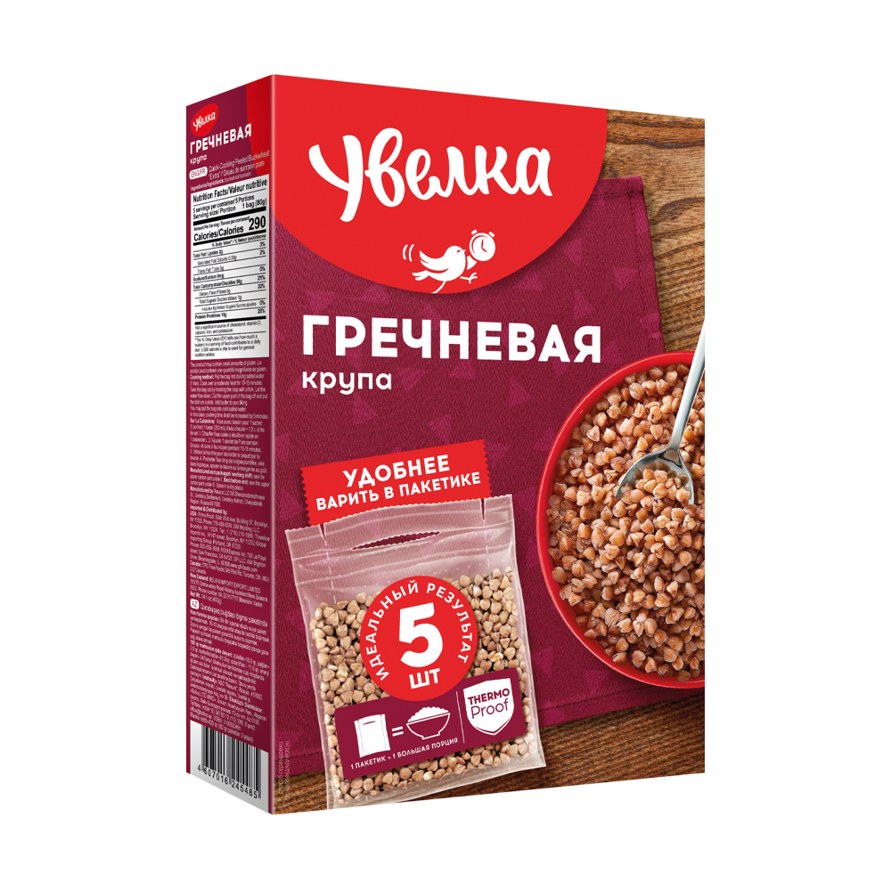 Крупа гречневая в пакетиках для варки, Увелка, 5 шт., 400 г