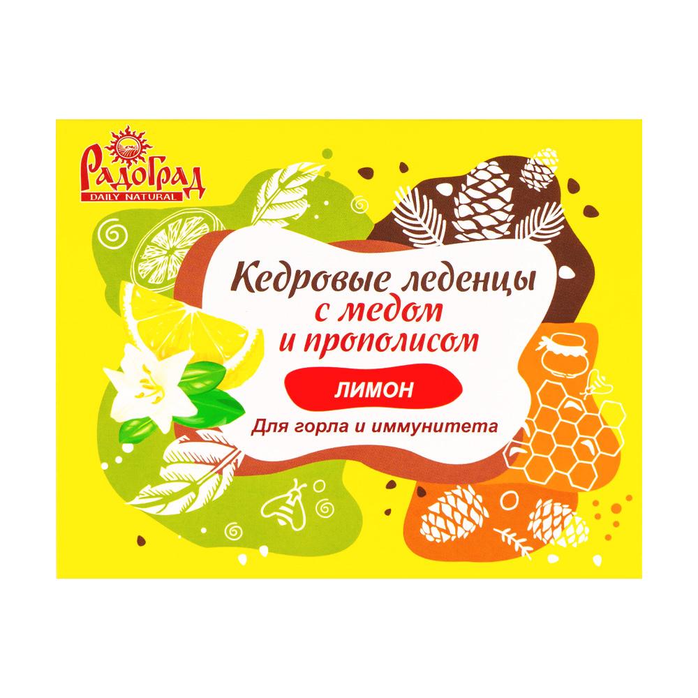 Леденцы Кедровые с медом, 32 г