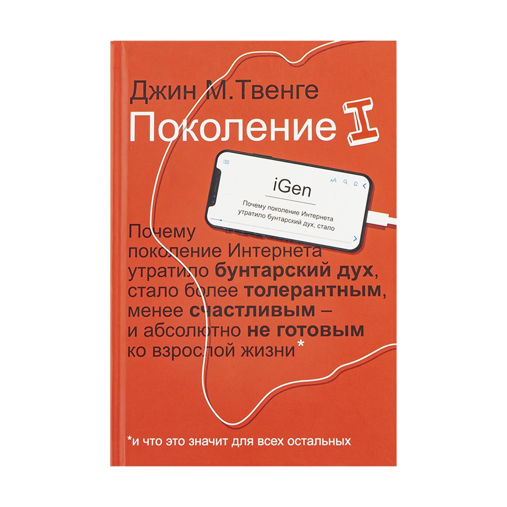 Художественные книги в твёрдом переплёте, в ассортименте