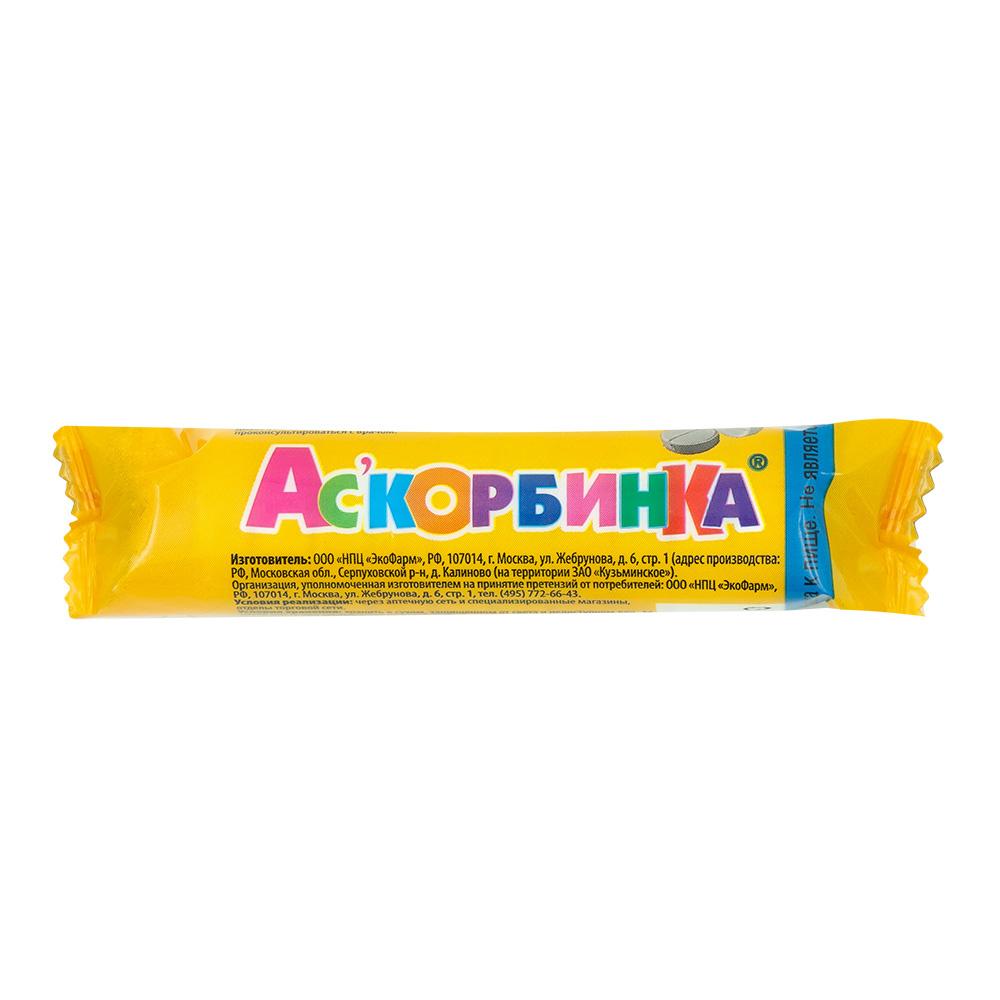Аскорбиновая кислота, 29 г