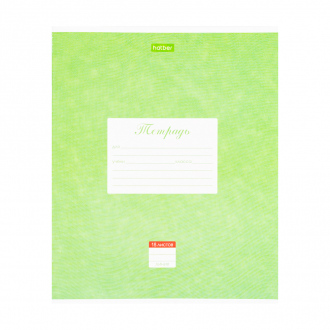 Тетрадь школьная с полями, А5, 18 листов, в ассортименте
