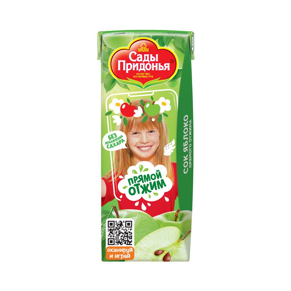 Сок, Сады Придонья, яблоко прямого отжима, 0,2 л