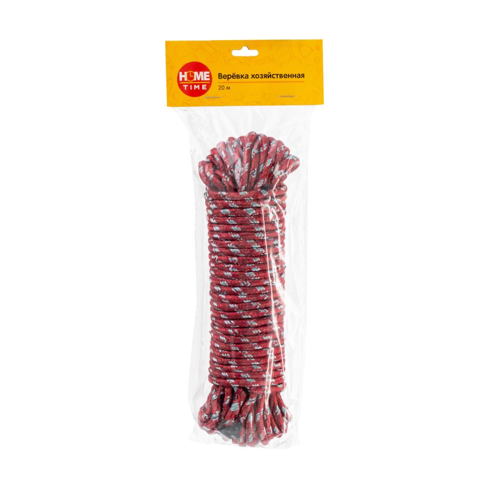 Верёвка хозяйственная, 20 м, в ассортименте