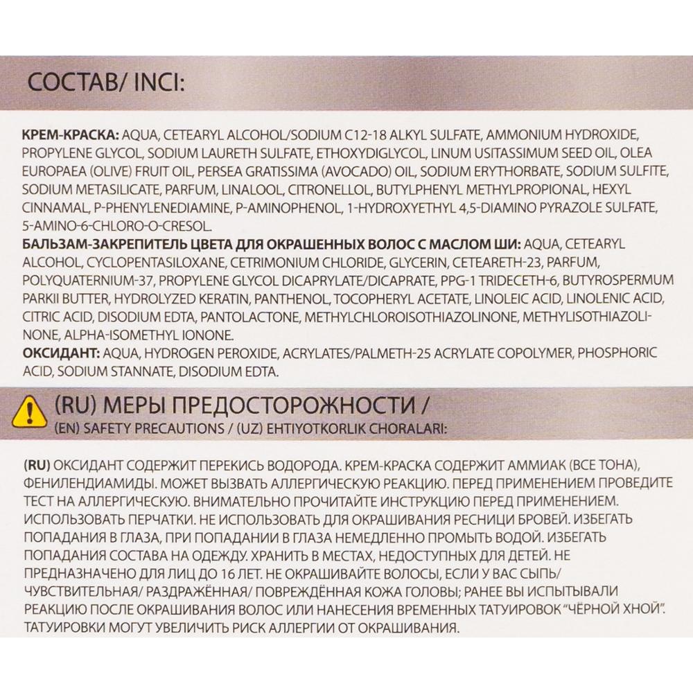 Стойка крем-краска для волос, Coloritto Perfecto, 100 мл, в ассортименте