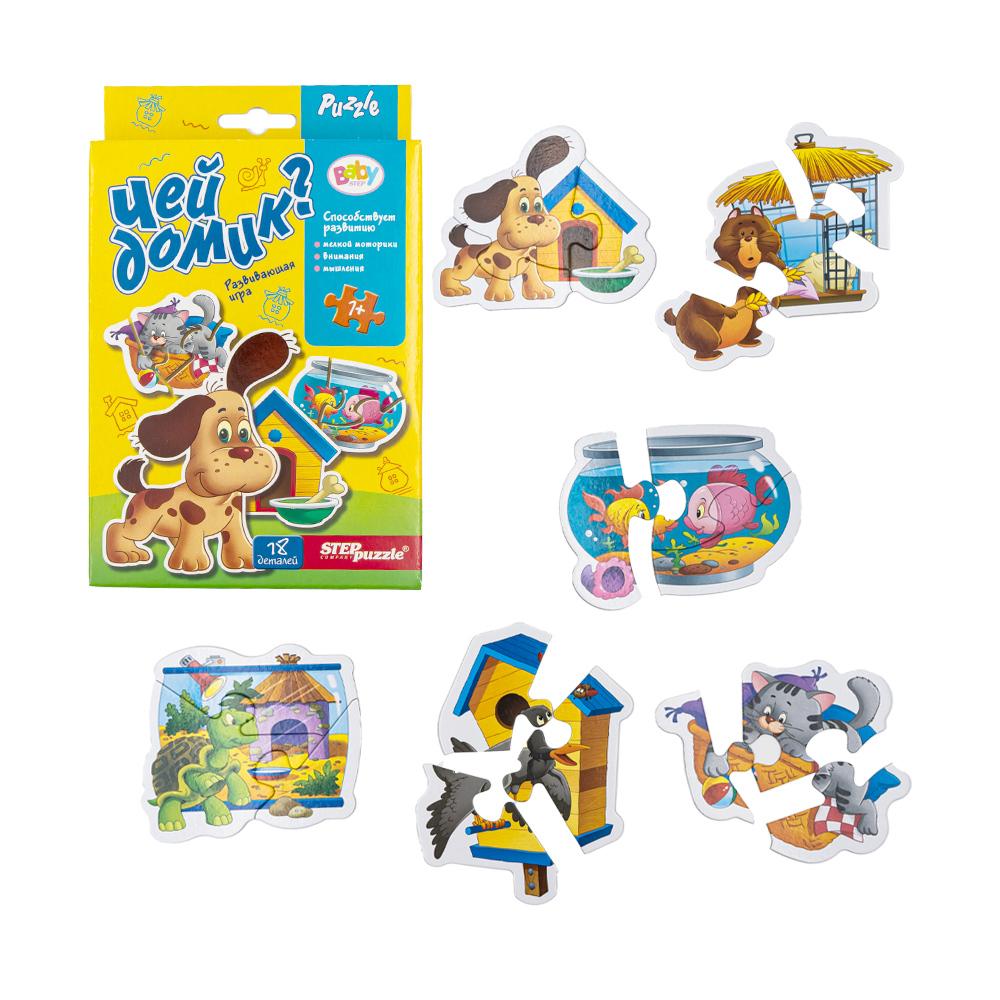 Игры-малышки, STEP PUZZLE, в ассортименте