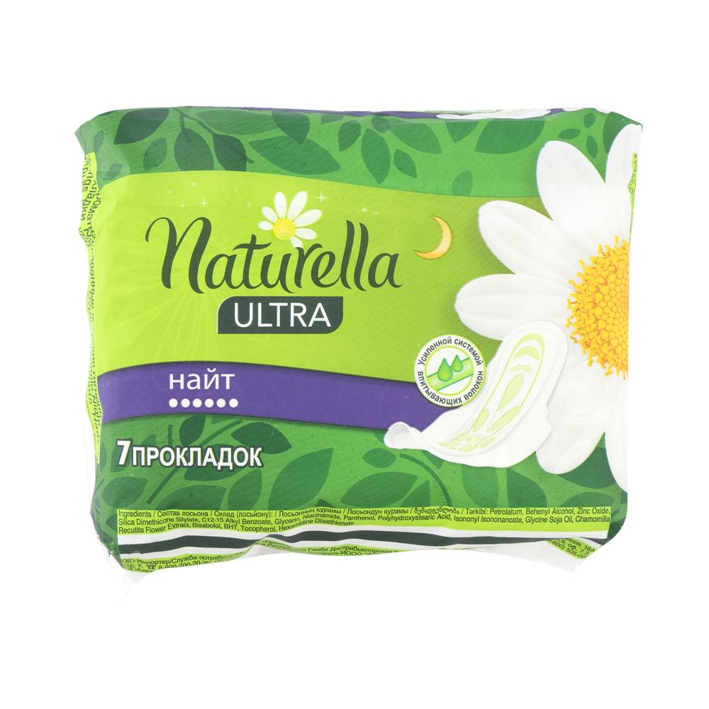 Прокладки, Naturella Ultra Night, 7 шт.