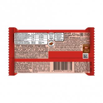 Молочный шоколад с хрустящей вафлей, KitKat, 41,5 г
