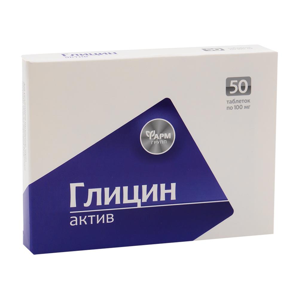 """БАД """"Глицин-актив"""", 50 таблеток по 100 мг"""