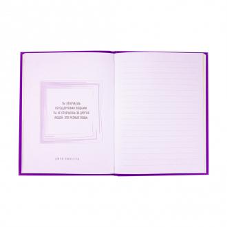 Блокнот с иллюстрациями, А5, 64 листа