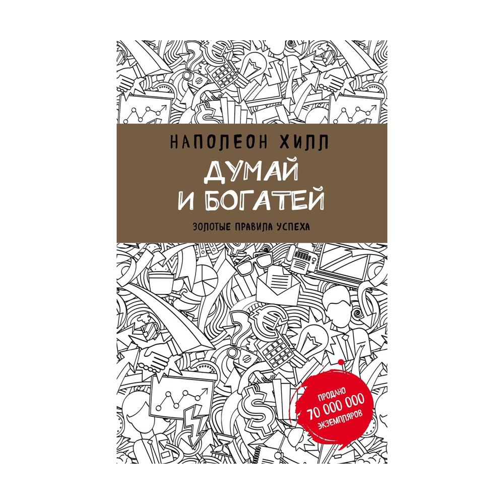 Серия художественных книг