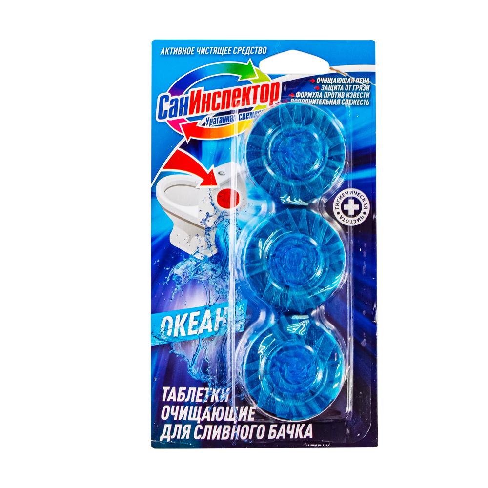 Очищающие таблетки для унитаза «СанИнспектор»