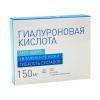 """БАД """"Гиалуроновая кислота"""", ВИТАМИР, 30 таблеток по 150 мг"""