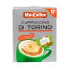 Напиток кофейный, Cappuccino DI TORINO, 5 шт.
