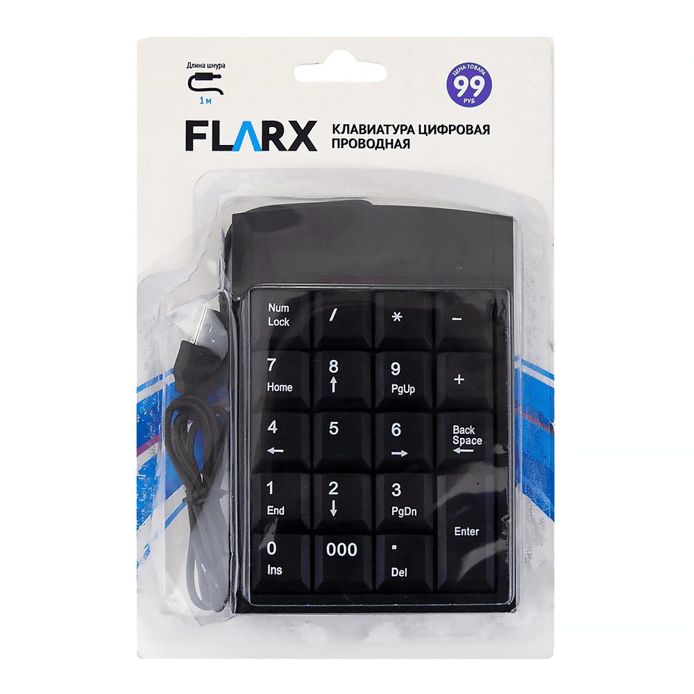 Цифровая проводная клавиатура