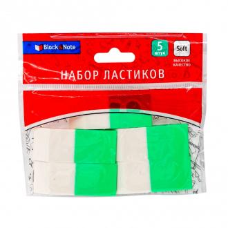 Набор ластиков, Block&Note, 5 шт., в ассортименте