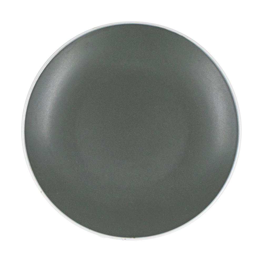 Тарелка, O'Kitchen, 20 см