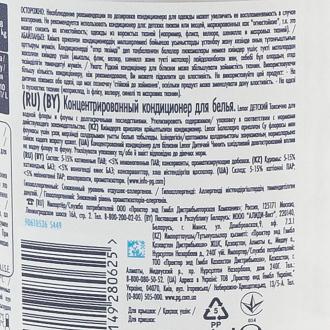 Кондиционер для белья, Lenor, 500 мл, в ассортименте