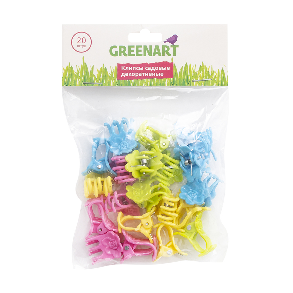 Клипсы садовые декоративные, Greenart, 20 шт.