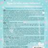Тканевая маска для лица, Etude Organix, в ассортименте