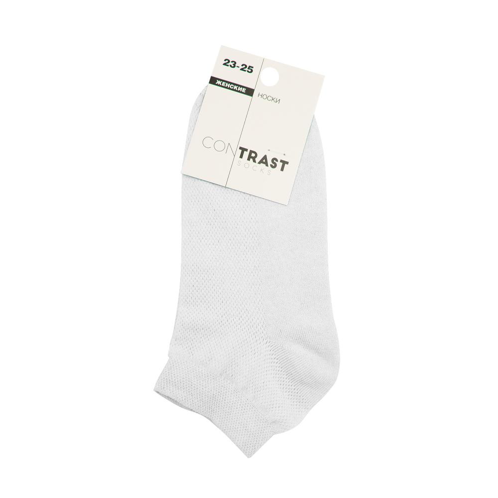 Носки женские, в ассортименте