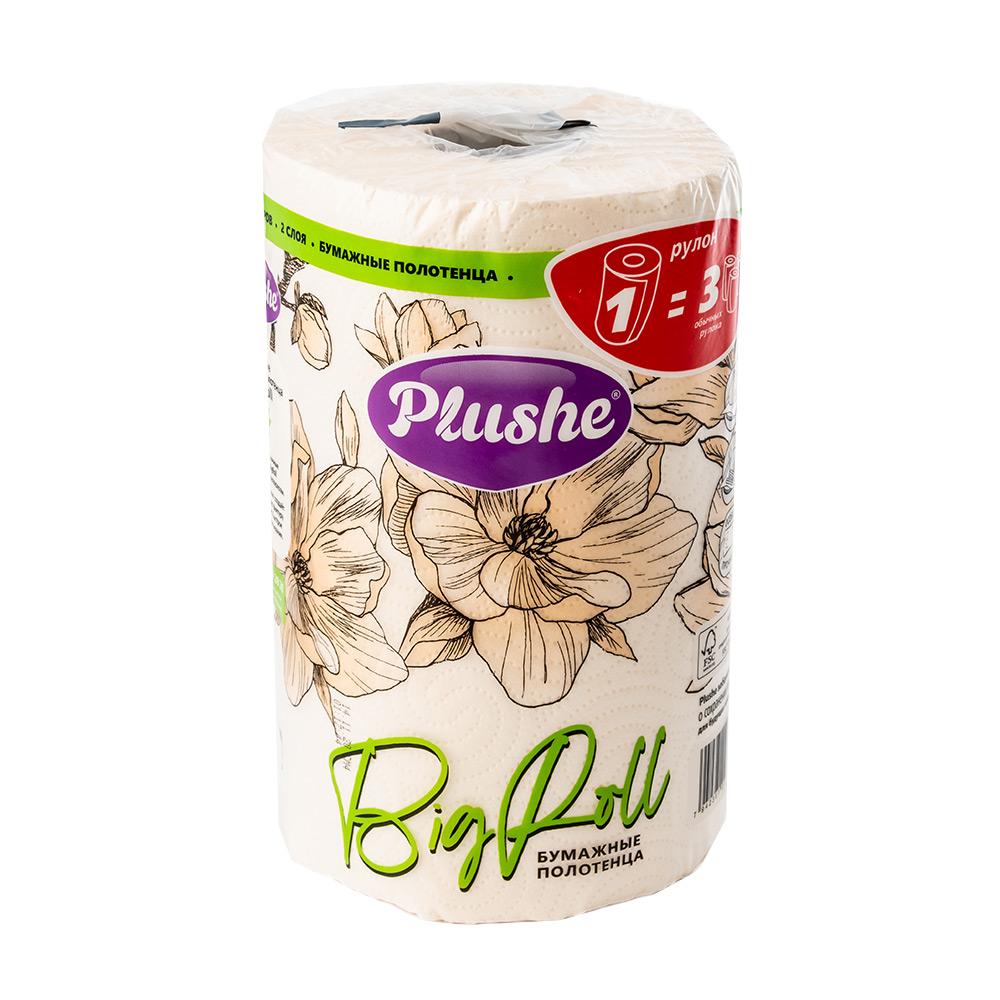 Полотенце двухслойное, Plushe, 1 рулон