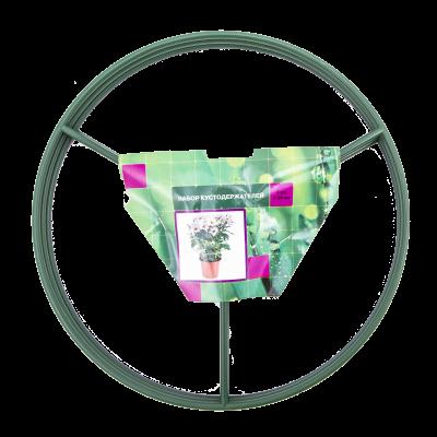 Набор кустодержателей, Ø28 см, 3 шт