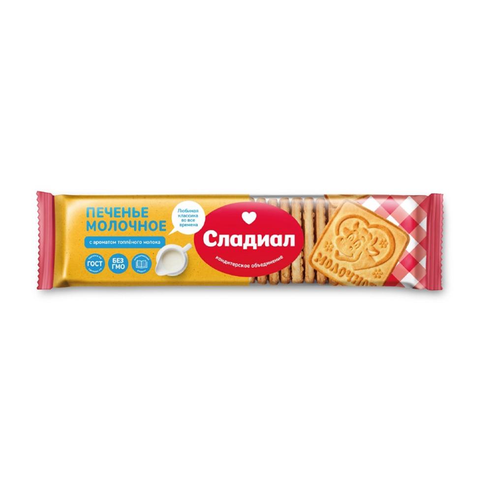 """Печенье сахарное """"Молочное"""", Сладиал, 310 г"""
