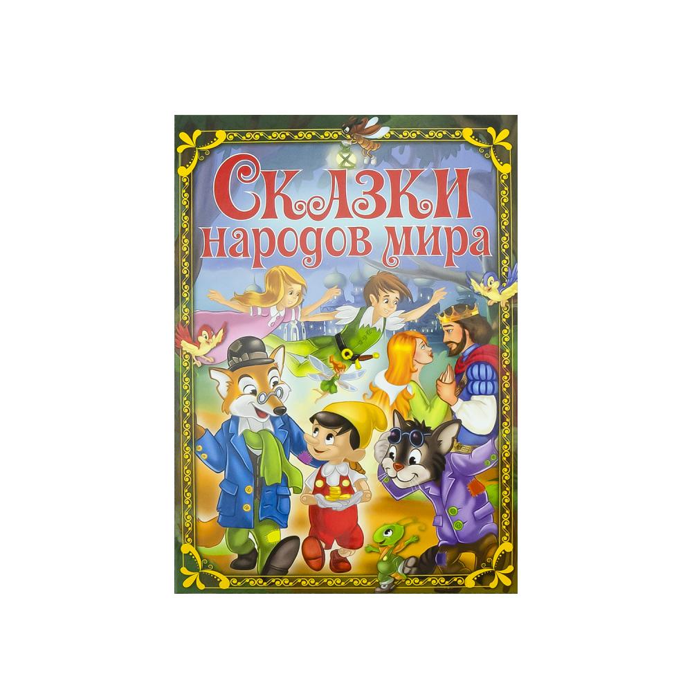 """Серия книг """"Волшебные сказки"""", 8 шт"""
