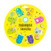 Набор магнитных закладок, Kid's Fantasy, 8 шт., в ассортименте