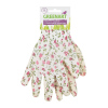 Перчатки садовые с нитриловым покрытием, Greenart, в ассортименте