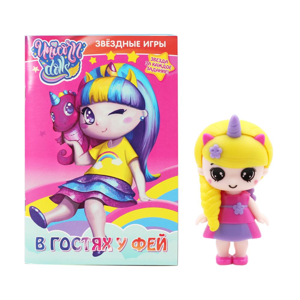 """Кукла-единорожек с книгой """"Unicorn Dolls"""", в ассортименте"""