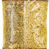 Макароны, MAKFA, Рожки гладкие, 600 г