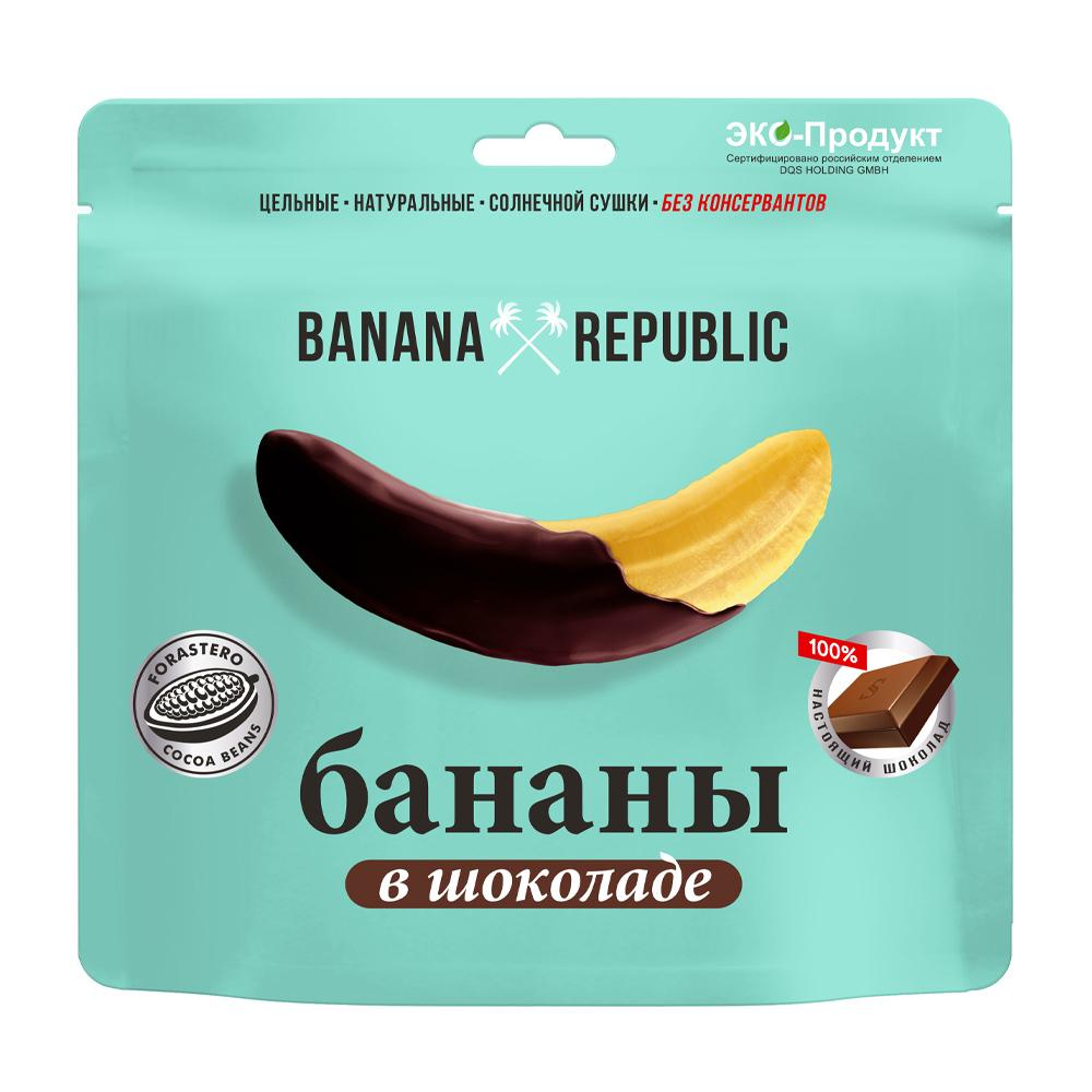 Банан сушёный в шоколаде, Banana Republic, 90 г